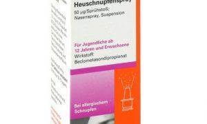 ratioallerg-heuschnupfen-nasenspray-10-ml-ratiopharm-gmbh-00704014